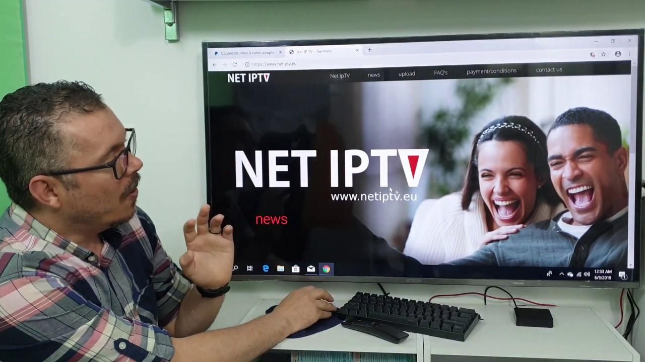 Net IPTV Application